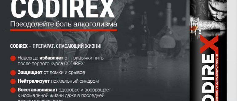 Рейтинг лучших препаратов от алкоголизма